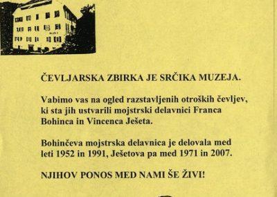 TM, Šuštarska nedelja, Čevljarska zbirka je srčika muzeja, 2007, vabilo na ogled stalnih zbirk 3a