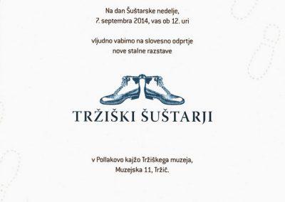 TM, Šuštarska nedelja 2014 slovesno odprtje nove stalne razstave Tržiški šuštarji vabilo 3c